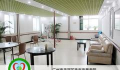 广州市天河区珠吉街养老院