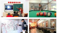 广州寿星城老年公寓