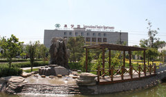 北京市朝阳区康梦圆国际老年公寓
