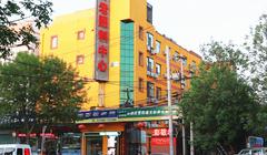 北京市丰台区东铁匠营街道光彩养老照料中心