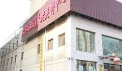 北京市丰台区大红门街道养老照料中心