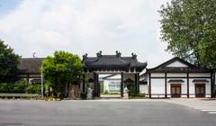 上海逸庭养老院