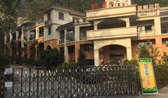 江门市峰景养老中心