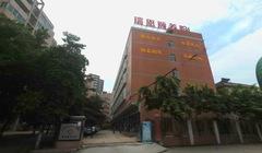 广州市黄埔区瑞恩颐养院