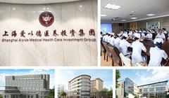 上海黄浦区爱以德养老院