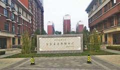 北京市顺义区家泰养老照料中心
