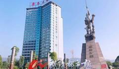 重庆黔江颐养院