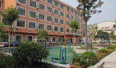 杭州爱康温馨家园