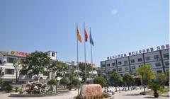 杭州西湖绿康老年康复院