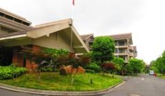 杭州市西湖区社会福利中心
