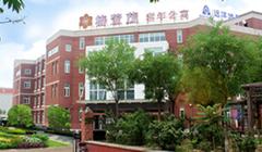 椿萱茂(北京•青塔)老年公寓
