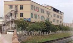广州市增城爱心托老院