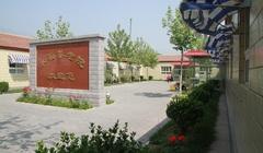 北京市海淀区永福养老院