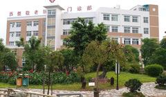 广州市荔湾区西朗敬老院