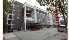 广州市老人院