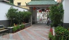 广州市颐寿养老院福寿苑