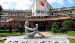 东莞市社会福利中心
