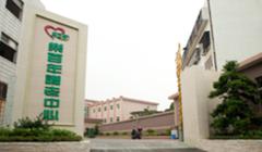 珠海市香洲区乐百年护老中心