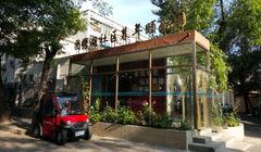 北京市朝阳区团结湖社区暮年颐乐园