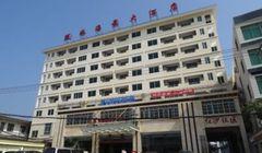 三亚凤珠海景酒店养生渡假基地