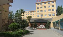 咸阳王道老年公寓