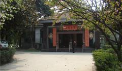 成都市荷塘花邨老年养生中心