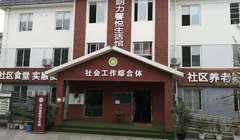 寿安朗力养老服务中心