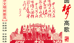 济南市社会福利院