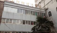 济南市夕阳红老年公寓