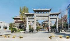 陕西银杏老人院