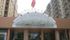 武汉市江岸区社会福利院