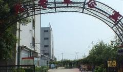 天津市北辰区红光老年公寓
