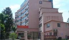 上海春馨养护院