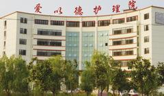 上海市宝山区爱以德护理院