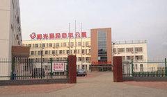 天津市滨海新区塘沽阳光富民老年公寓