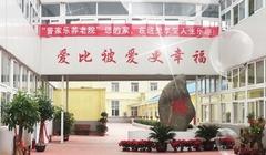 天津市南开区普家乐养老院