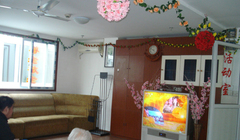 上海市杨浦区谷翠老年公寓