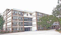 重庆市第二社会福利院