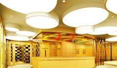 重庆金岛医学康复养护中心