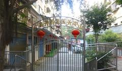 重庆市万州区钟鼓楼街道八角井社区颐老院