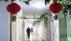 天津市河北区福乐园养老院