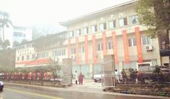 重庆市南岸区爱心养老院