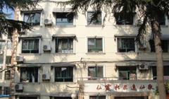 上海市长宁区仙霞社区逸仙敬老院