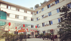 重庆市南岸区南山之家养老院