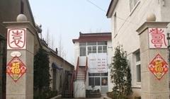 南京市建邺区颐和老年公寓