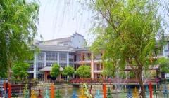 南京市建邺区社会福利院