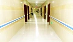 重庆市万州区怡欣养老院