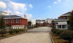 南京市浦口区社会福利院