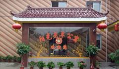 南京市下关区阳光老年公寓