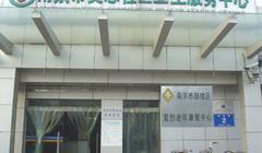 南京市鼓楼区莫愁老年康复中心
